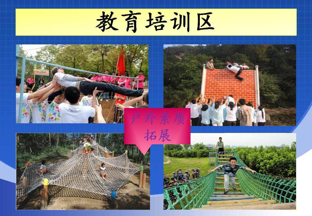 中国梦���%9.i���_中国航天军事主题文化园区(2)_国防教育基地_中航太空(北京